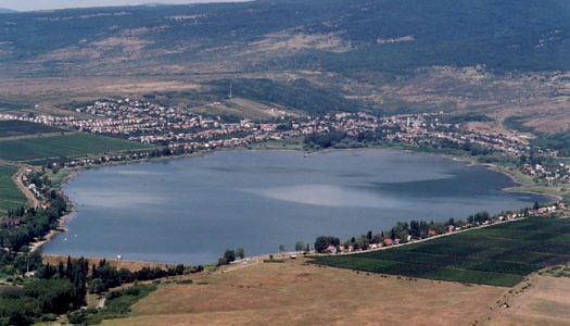 Markazi-tó